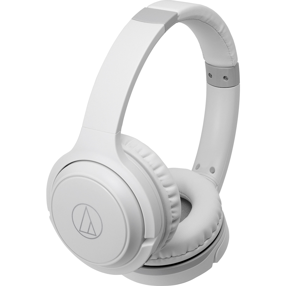 Audio Technica ATH-S200BT White